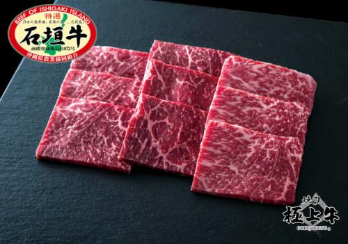 通販・贈り物・ギフト【沖縄|焼肉|極上牛】石垣牛|モモ|焼肉|牛肉|.jpg
