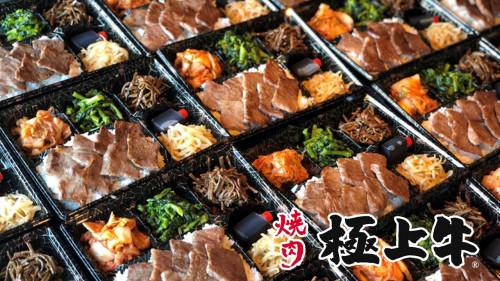 石垣牛ともとぶ牛の食べ比べ弁当 沖縄焼肉 極上牛.jpg