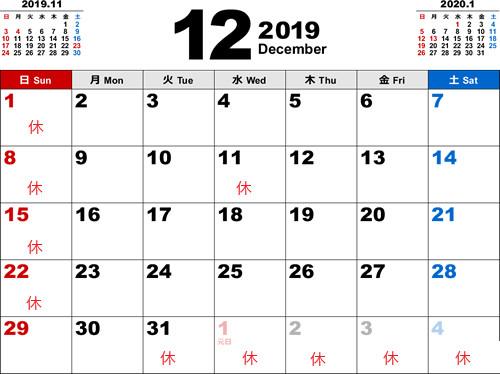 calendar-pdf-201912.png