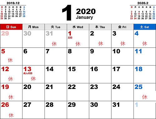 calendar-pdf-202001.png