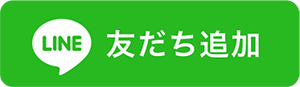 LINE_friend_icon.png