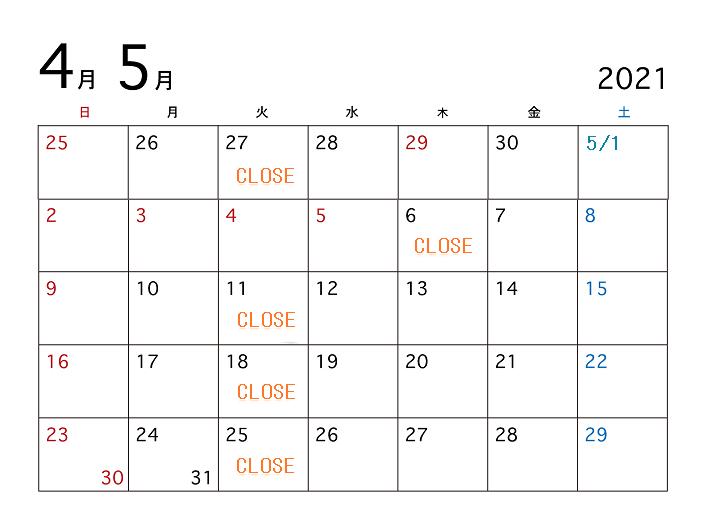 4月close.jpg