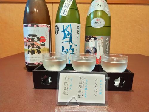 利き酒セット.jpg