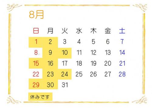 3BADF4FD-E4E7-4208-8EE8-48AD3D568B04.jpeg