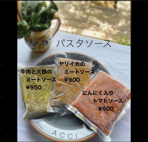 9F981009-02DE-4BC0-A025-8853AB6334A7.jpeg