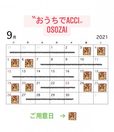CBE4033C-C2EF-443F-9821-FC5A2A0EEFB2.jpeg
