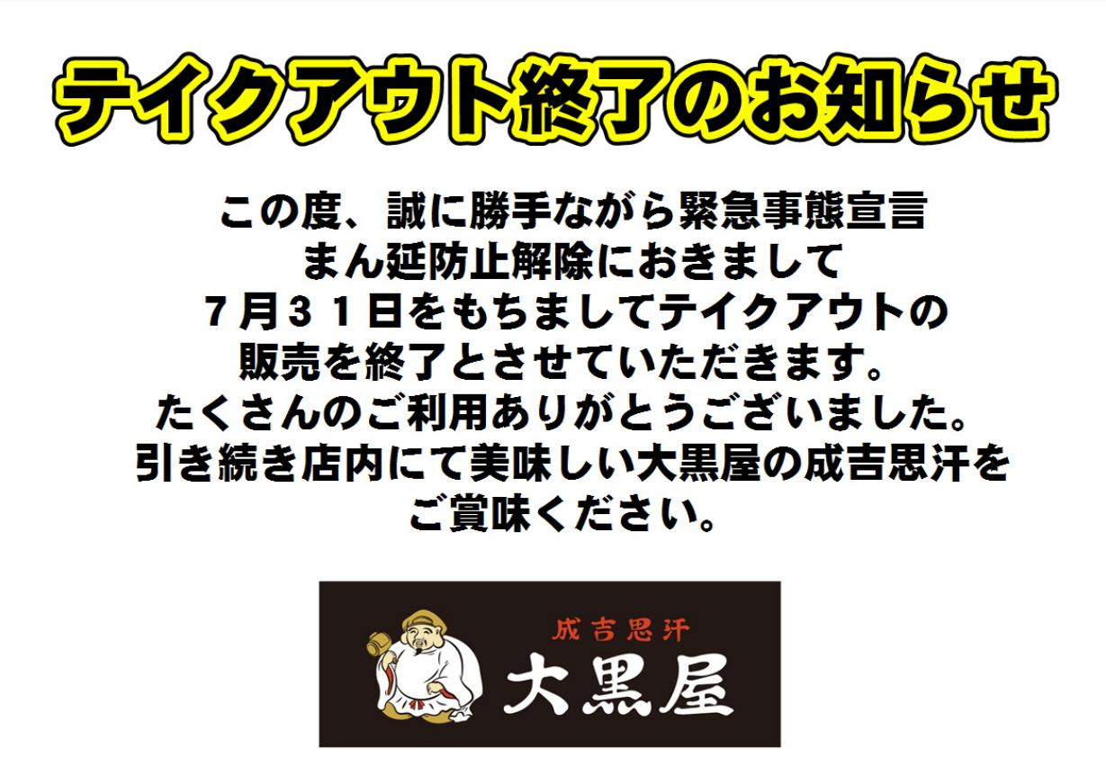 SnapCrab_NoName_2021-7-26_19-48-14_No-00.png