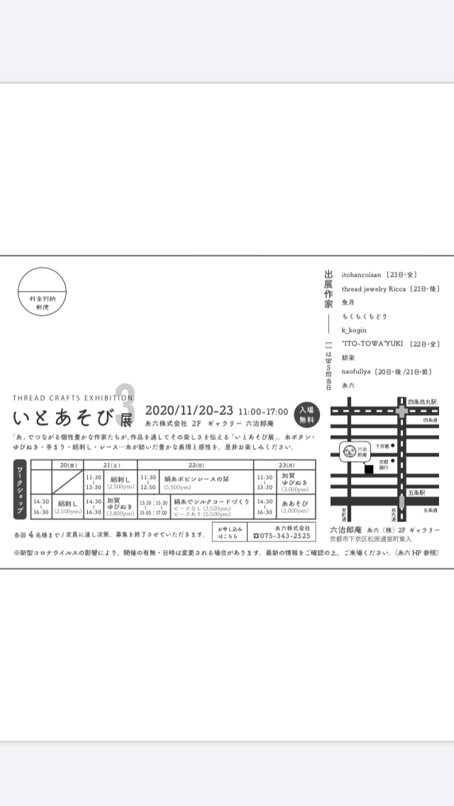 662D8F83-B59A-4A82-8BB3-50D266063849.png