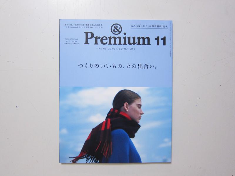 190920&Premium1.jpg