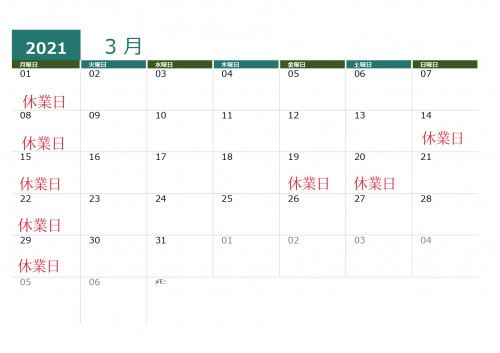 店頭休業日告知カレンダー_page-0010.jpg