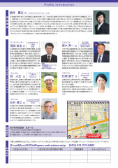 ふゆトピア表_page-0002.jpg