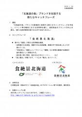 02_概要_page-0001.jpg