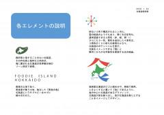 02_概要_page-0002.jpg