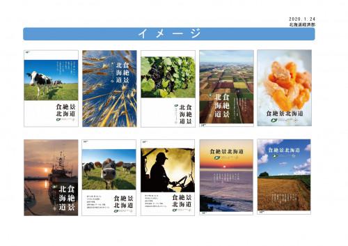 02_概要_page-0003.jpg