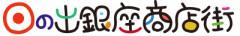logo-1[1].png