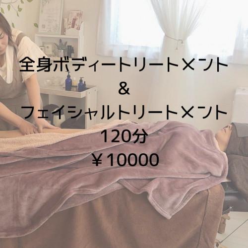 6041F401-21E7-43FB-8702-26C9BDEE71EC.png