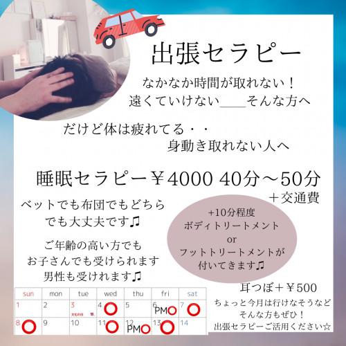 2BABD7FF-1E89-4ABD-8815-E10FF814A289.png