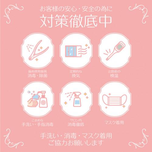 sns_pink.jpg