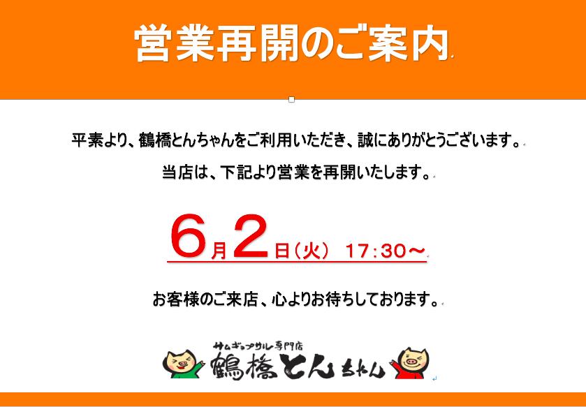 スクリーンショット 2020-05-21 18.12.04.png