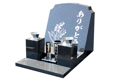 永代供養 夫婦・個人墓(きずな)