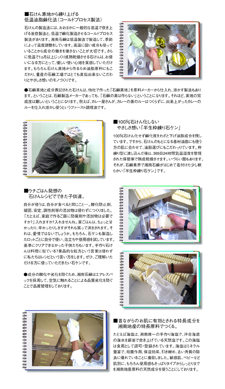 CRAFT01-001レイアウト03_W10.jpg