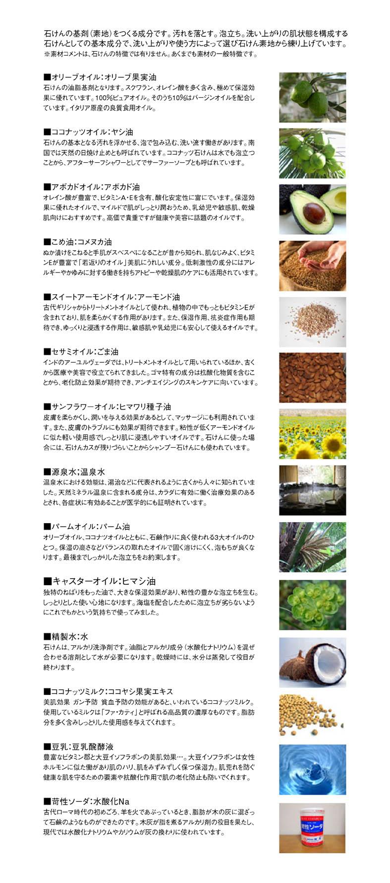 RESPI01-001レイアウト03.jpg