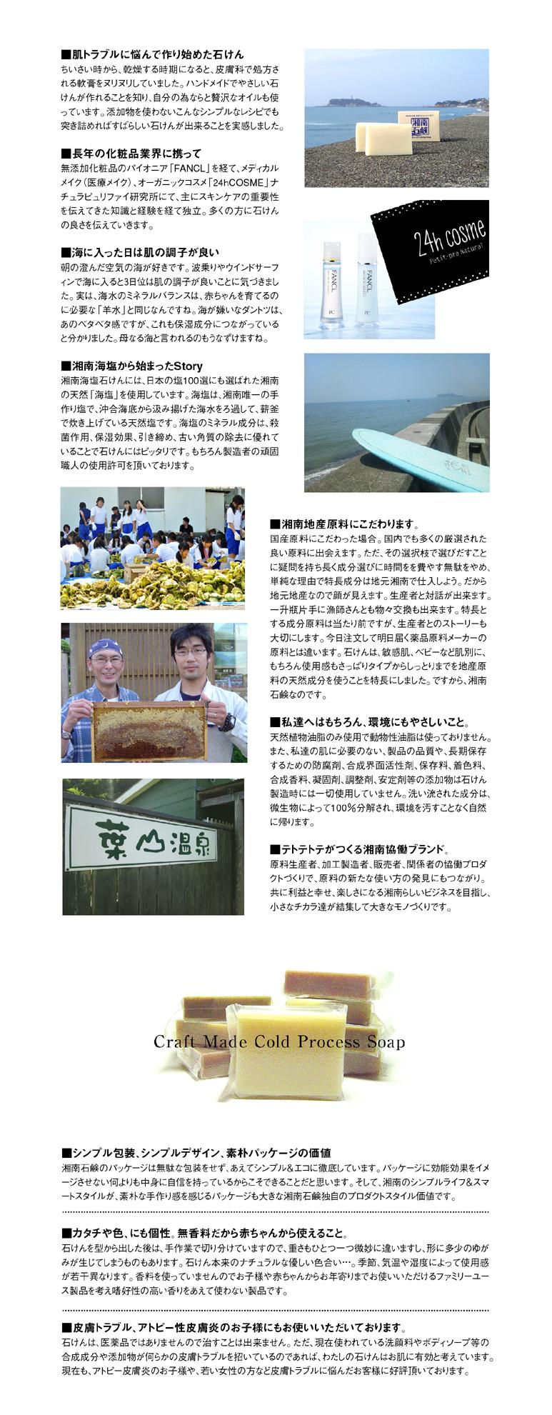 STORYS01-001レイアウト.jpg