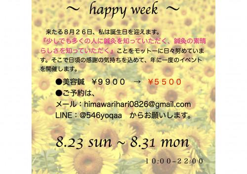 happy week png.png