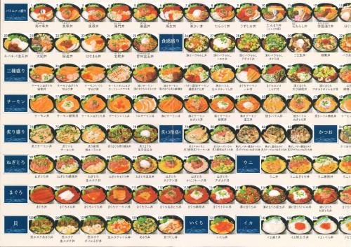 魚丼3.jpg