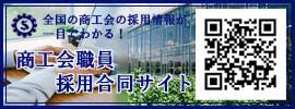 banner_job_r3.jpg