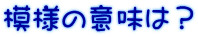 logo131.gif