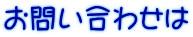 logo1311.gif