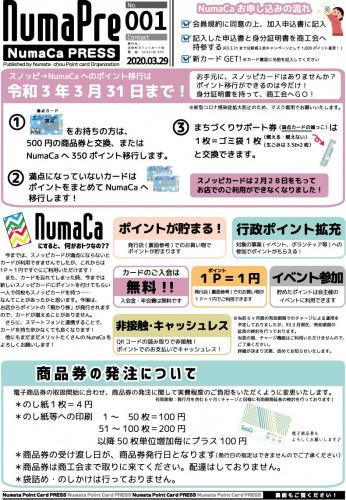 No.1-1.jpg