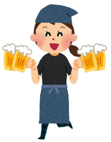 ビール(お姉さん).png