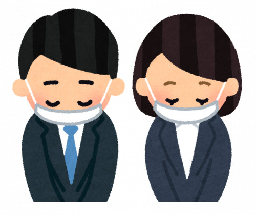 ojigi_mask_business.png