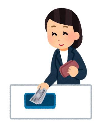 shopping_shiharai_businesswoman.png