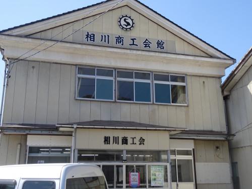 DSC00972.JPG