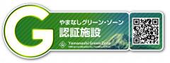 logo_center.jpg