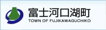kawaguchiko.png