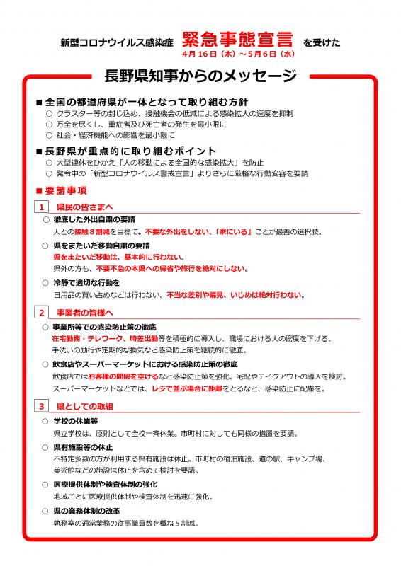 messeyoyaku[1].png