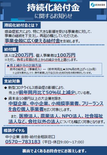 kyufukin01.png