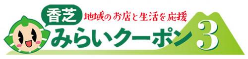 vol3_logo-sp.jpg