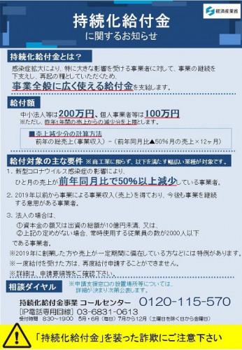kyufukin-bira01.jpg