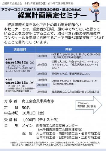 R3.10.12.13-1.jpg
