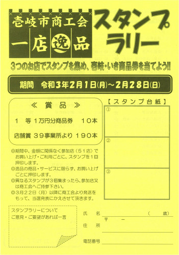 06-1台紙オモテ.jpg