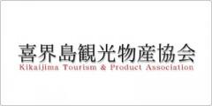 観光物産協会.jpg
