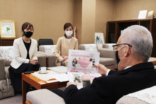 市長表敬訪問_201218 (2).jpg