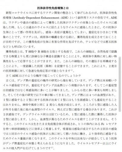 Screenshot_20210804-180607~2.png