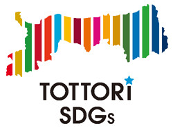tottori_sdgs_logo.jpg