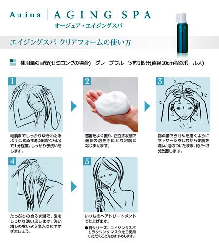 aging_01[1].jpg